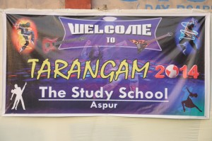 Annual Function (2)