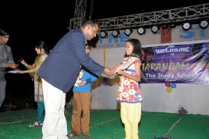 Annual Function (29)