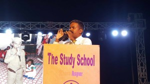 The Study School Aspur (1)